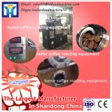 Electricity , Gas 304 Stainless Steel Big Peanut Roaster Multi-Gears
