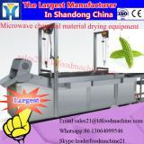Professional timber veneer hf vacuum drying machine