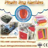 Full Auto Two-line Plastic Bag Maker