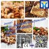 Hot Sale!!!buckwheats dehulling machine #1 small image
