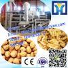 hot sale low price almond dehulling and separation machine/hazelnut dehulling equipment/pine nut cracker machine #1 small image