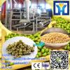 LDTK-300 Broad Bean Skin Removing Machine Soybean Dehulling Peeler Machine (whatsapp:0086 15039114052)