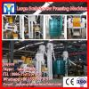 High efficient cheap mini rice bran oil mill plant