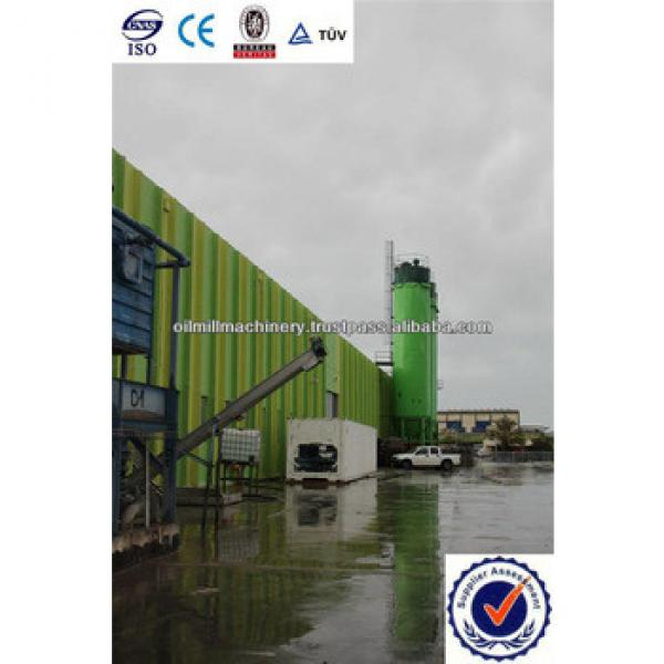 Edible oil refinery mill equipment made in india #5 image