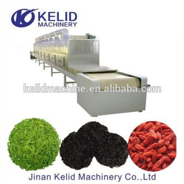 automatic high efficient Microwave System Rubber #1 image