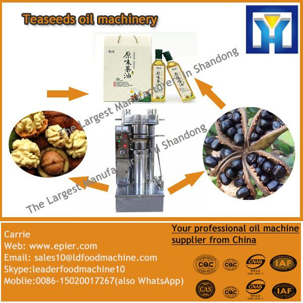 European standard soybean screw oil press machine with ISO #1 image