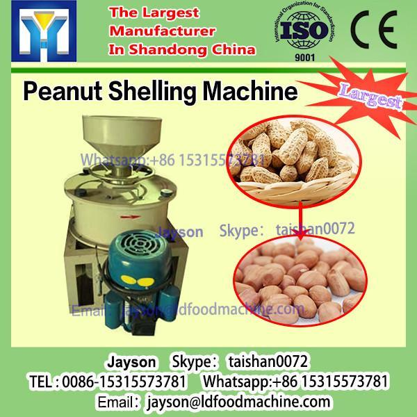 muLDifunctional industrial hot air fruit dryer/used automatic fruit and vegetable dryer with cheap price #1 image