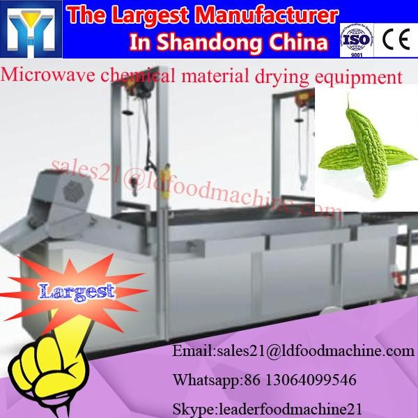 Pregelatinization Starch Electricity Toaster #1 image