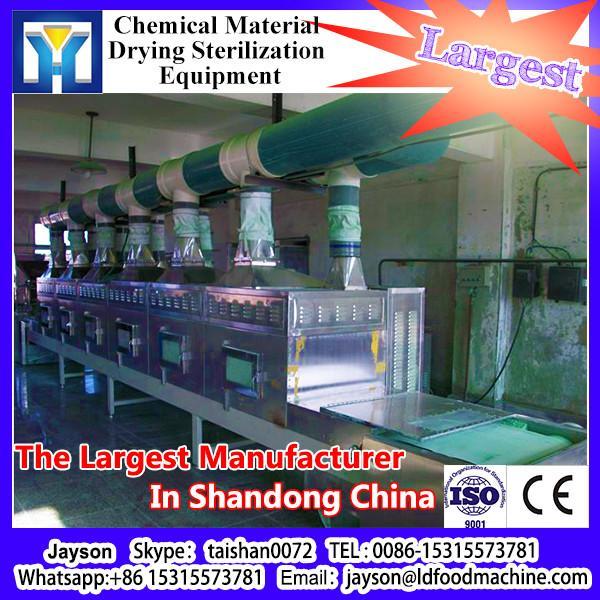 LD quality chemical LD machin/glass fiber microwave drying machine/Glass fiber products drying machine #1 image