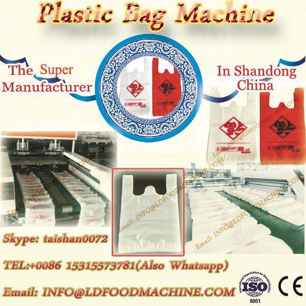 Full Auto Four-line Plastic T shirt Bag machinery #1 image