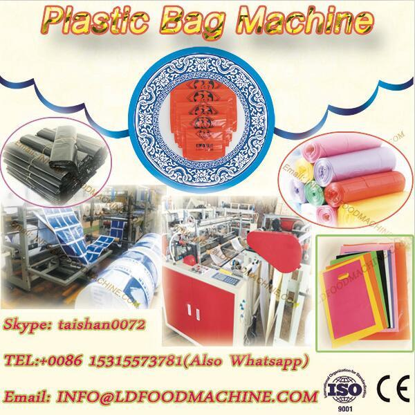 Full Auto Four-line Plastic T-shirt Bag machinery #1 image